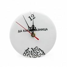 Часы настольные ArtStore Да какая разница (идут в обратную сторону)